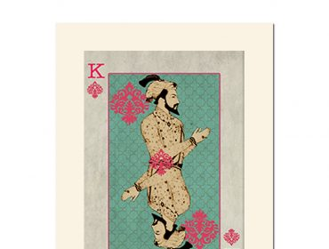 King, Card, Playing Card, Print, Art, Wall Art, Painting, Poster, Green, India Circus, Travel, Travel Style, Style, Travel Inspired Homeware, Travel Theme Homeware, Homeware, Decoration, Travel Blog, Travel Lifestyle Blog